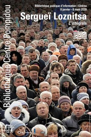 La cinémathèque du documentaire - Bibliothèque publique d'information - Centre Pompidou - cinéma - films - documentaire - relation presse - attaché de presse - culture - Sergueï Loznitsa